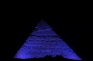 Pyramid i Kairo